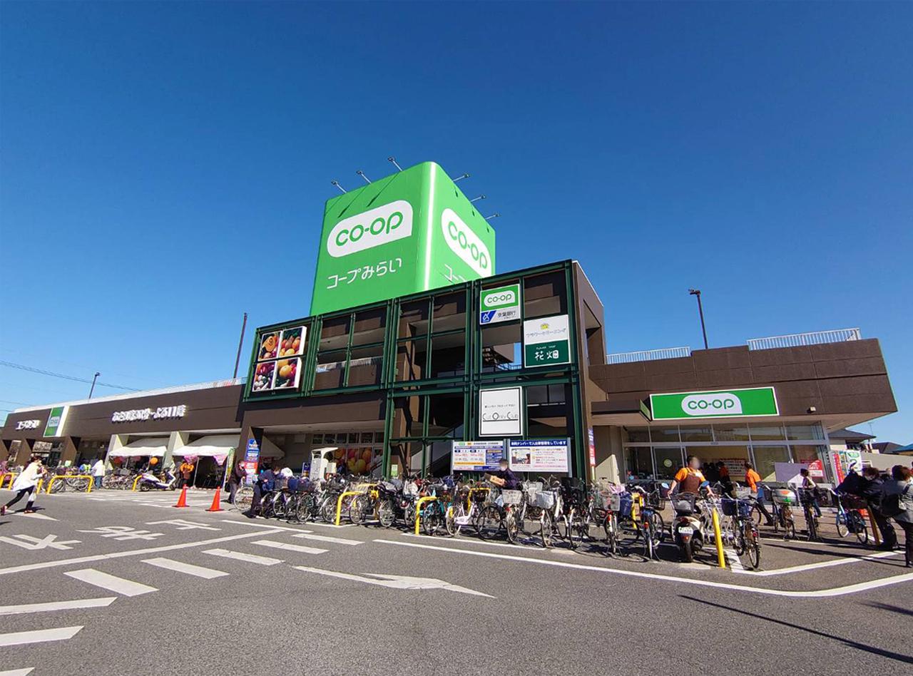 コープ鎌ケ谷店外観写真