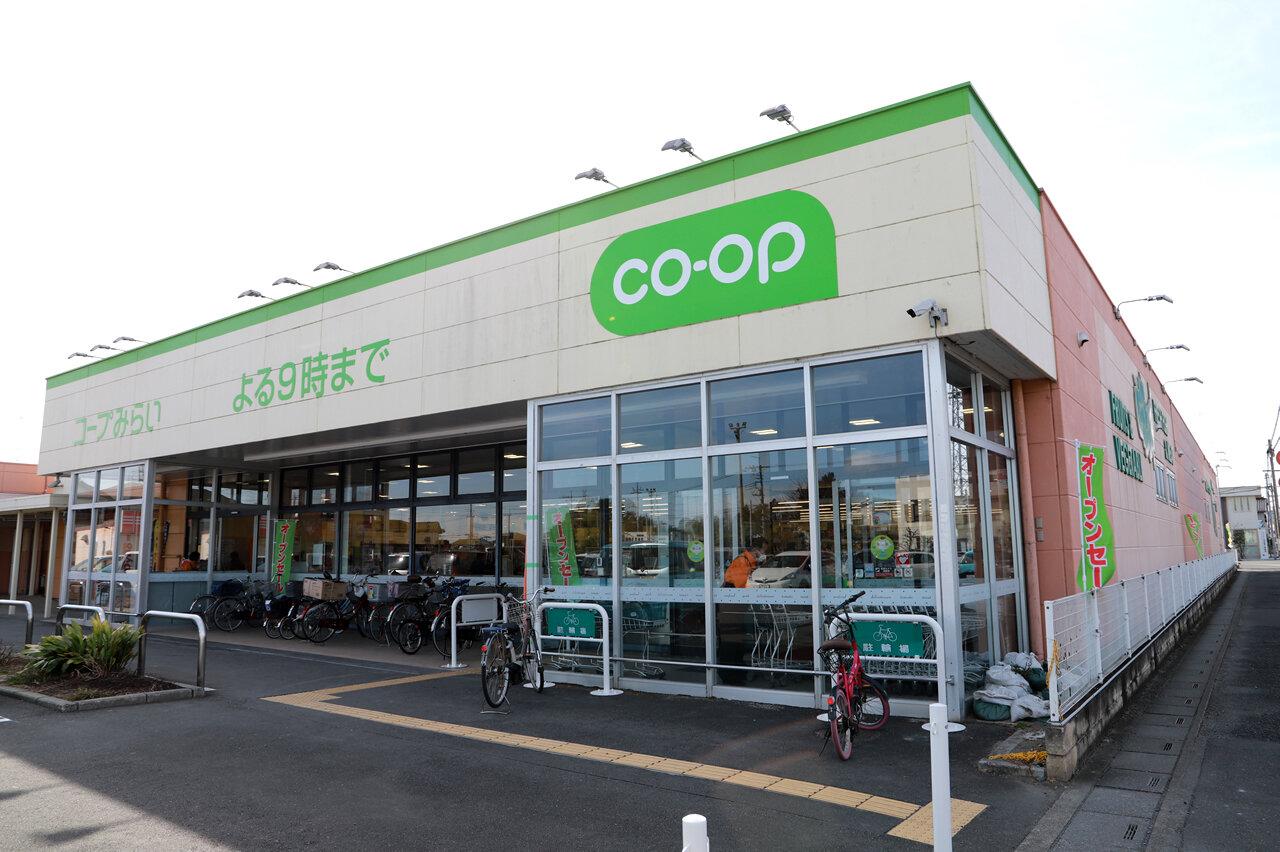 コープ熊谷店外観写真