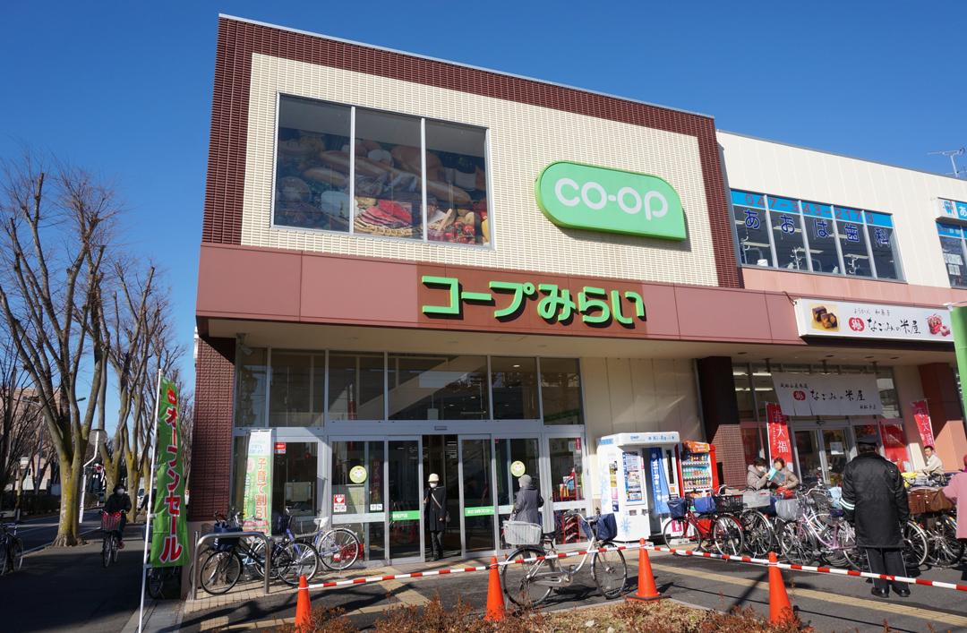 コープ新松戸店外観写真