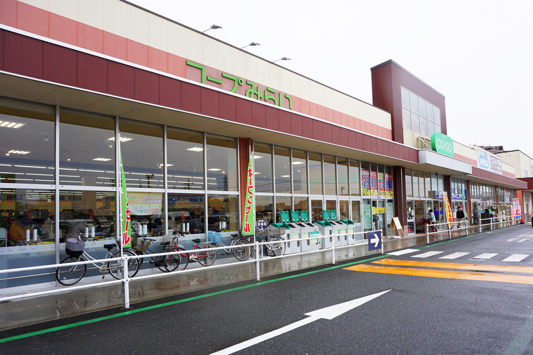 コープ東寺山店外観写真