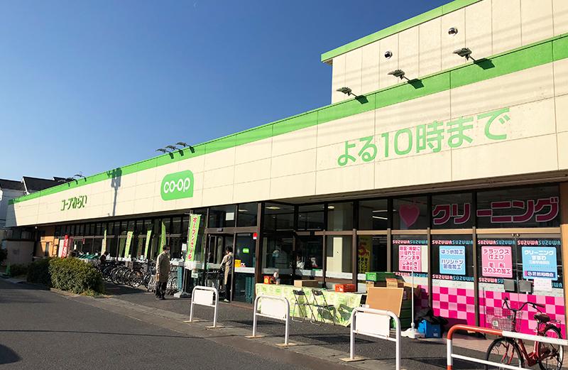 コープ早稲田店外観写真