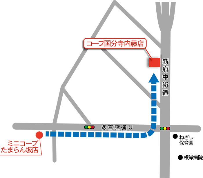 コープ国分寺内藤店外観写真