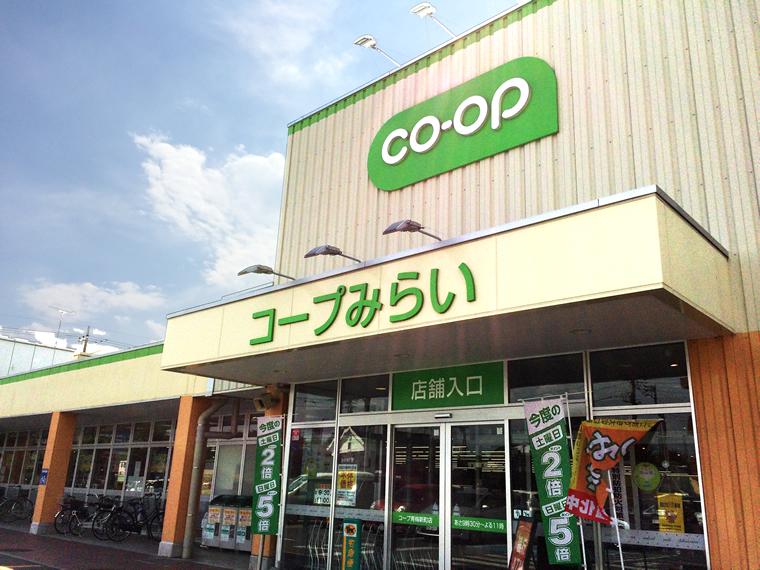 コープ青梅新町店外観写真